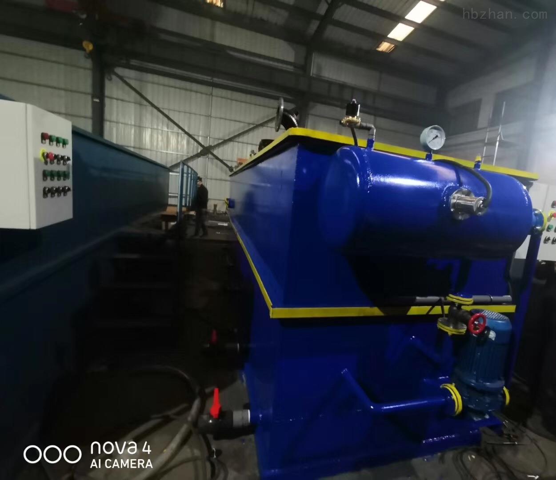 海南 海口 食品加工废水 气浮机一体化设备