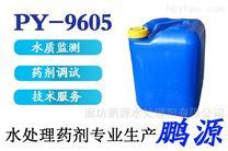 冷却塔循环水杀菌灭藻剂价格(生产厂家)