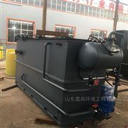 不锈钢洗涤污水气浮机
