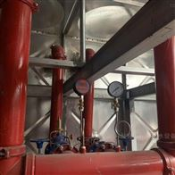消防自动恒压给水设备