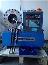 6-51mm液压啤喉压管机 高压油管扣压机