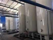 PSA变压吸附工业制氧机