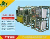 HTRO+EDI0.5-50T/H二级反渗透加EDI超纯水设备