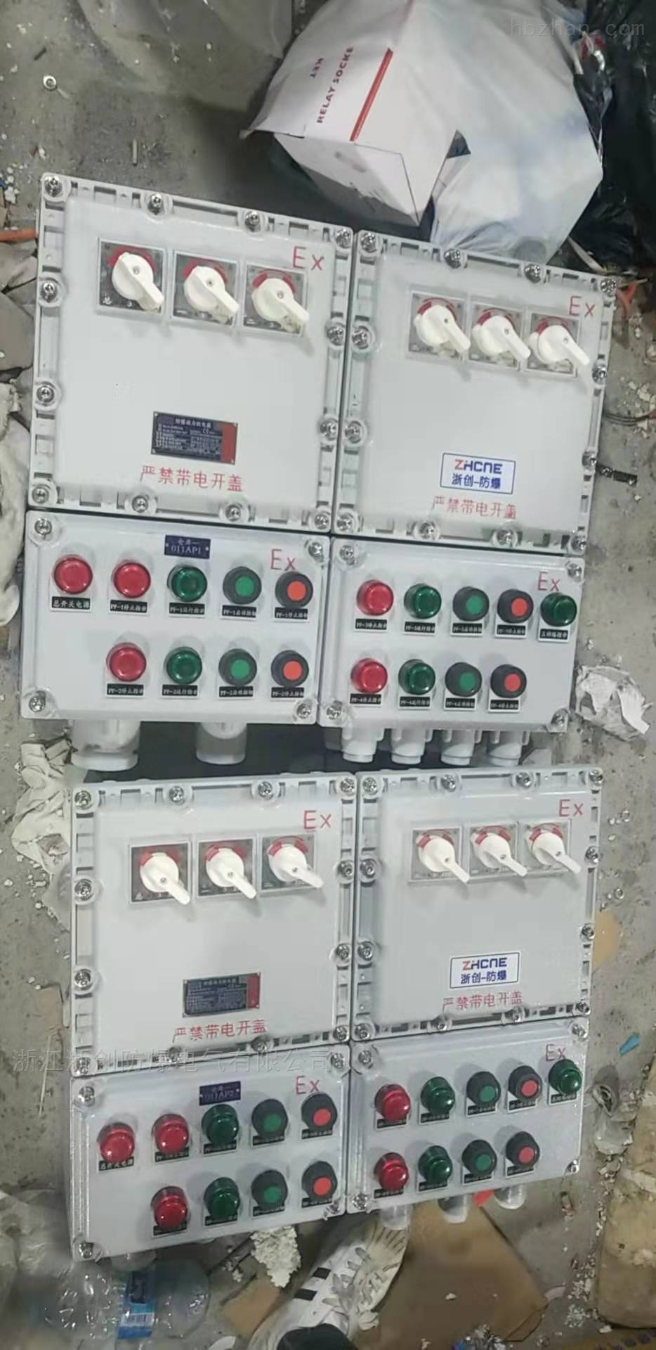 管廊水泵防爆控制箱