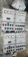 BXK管廊水泵防爆控制箱