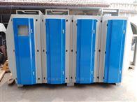 GL-30000豪华光氧催化设备