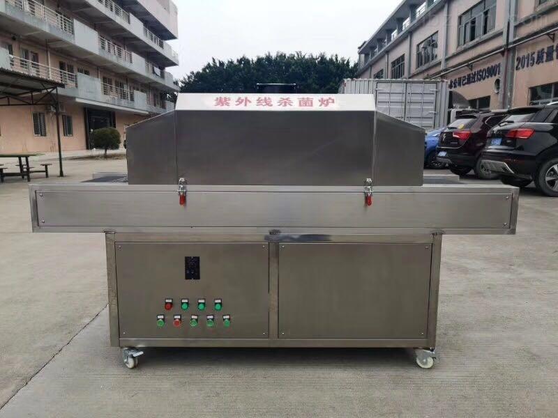 CW/上海医用防护紫外线杀菌炉