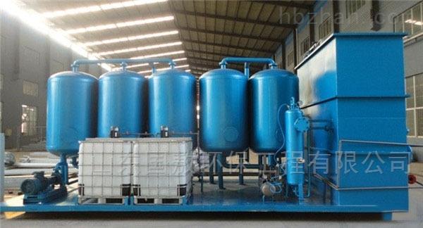 辽宁锦州北镇养老院生活污水处理设备多少钱