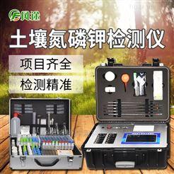 FT-Q10000土壤养分测试仪品牌