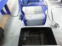 ZDCP系列磁性排屑机