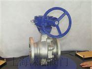 铸钢涡轮球阀
