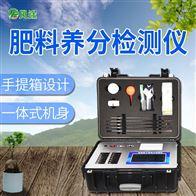 FT-Q4000高智能快速测土配肥仪