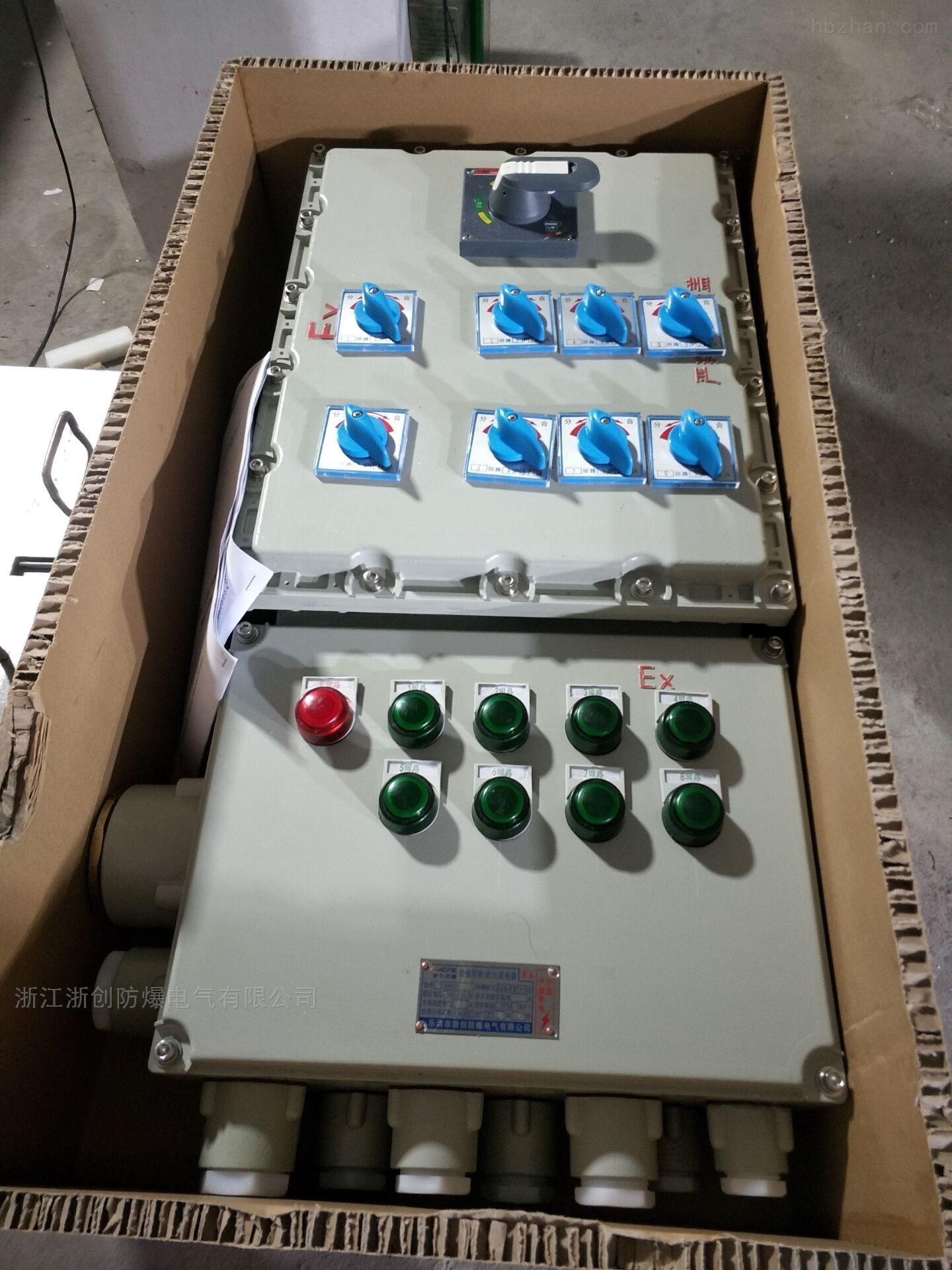 BXK-G-A4B2D6K2防爆控制箱