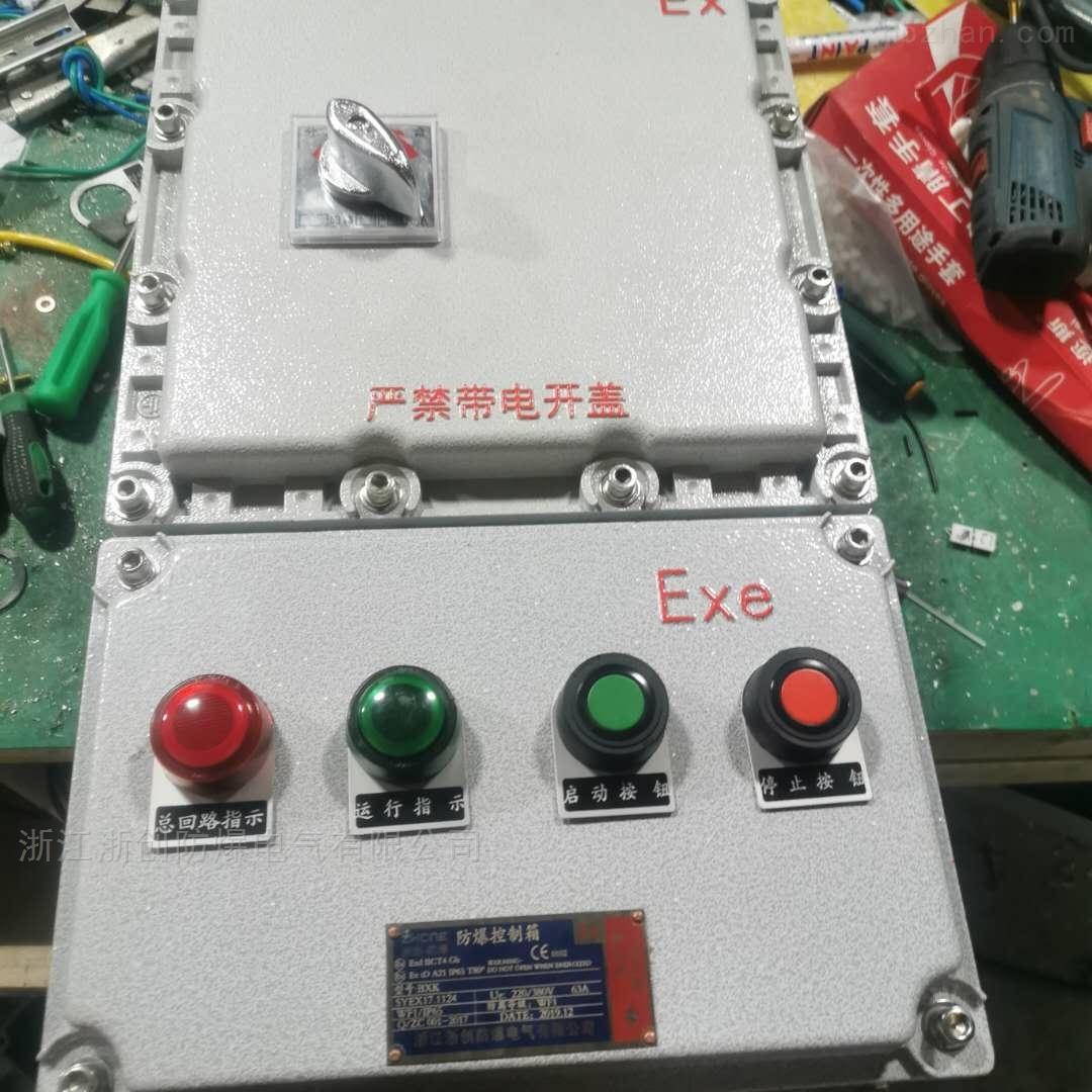 电动调节阀防爆控制箱
