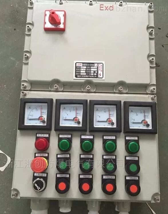 电动阀就地防爆控制箱