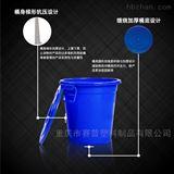 450桶多规格钢化桶环卫垃圾桶可免费可定制广告