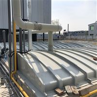 污水池玻璃钢加盖废气收集处理