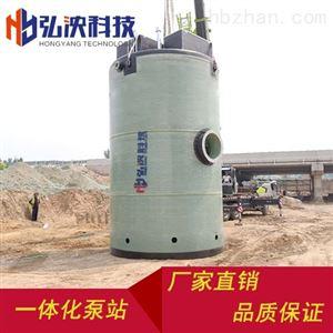 弘泱一体化污水泵站