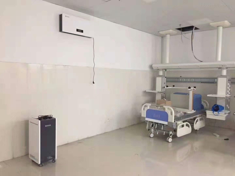 赤峰空气杀菌机生产厂家