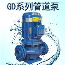 3寸立式单级管道离心泵冷热水循环泵