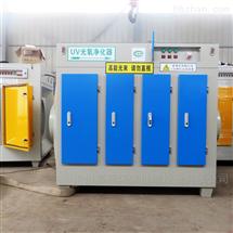 江苏常州废气处理光氧净化器