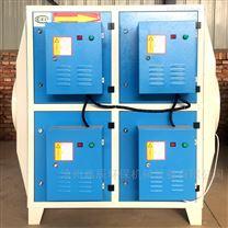定制屠宰厂等离子废气处理设备 除味净化器
