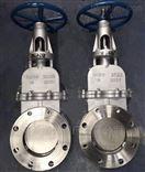 DMZ73W-10NR暗杆高温刀型闸阀