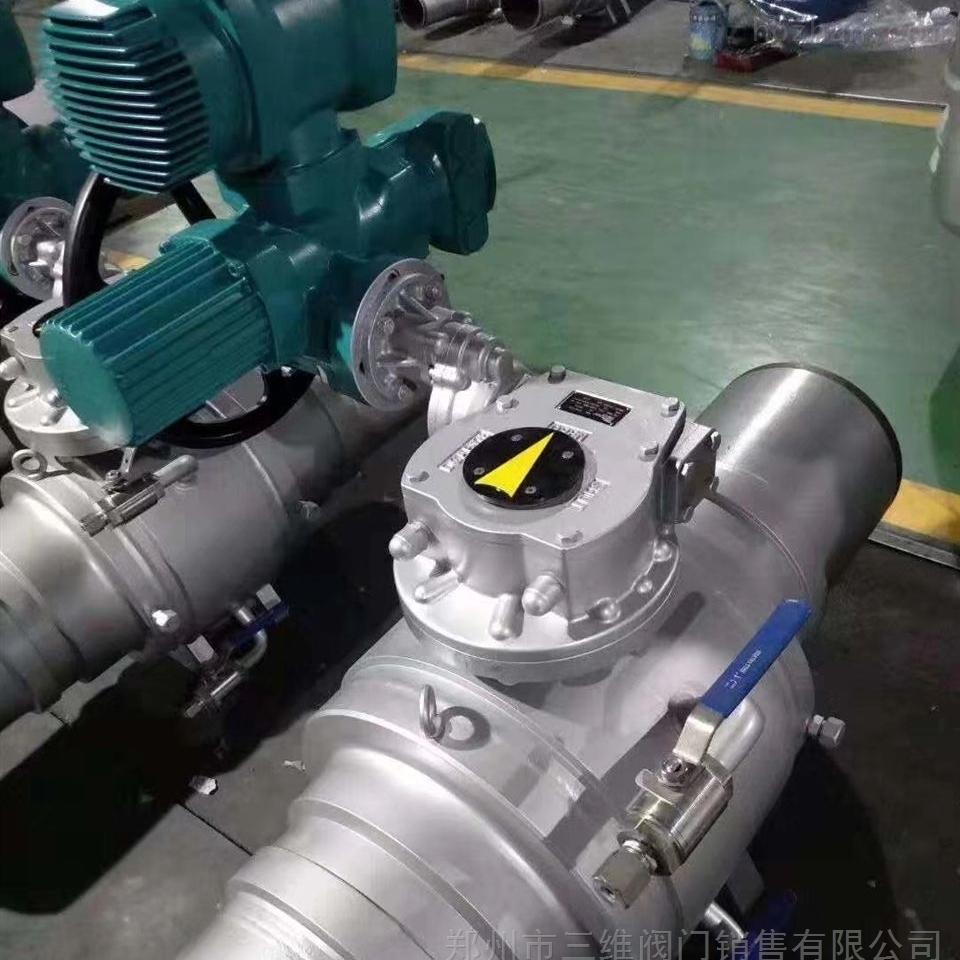 电动调节型全焊接球阀