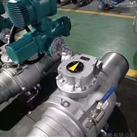 Q961F电动调节型全焊接球阀