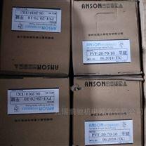 ANSON台湾安颂液压泵