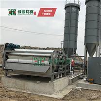 石英沙污泥处理设备