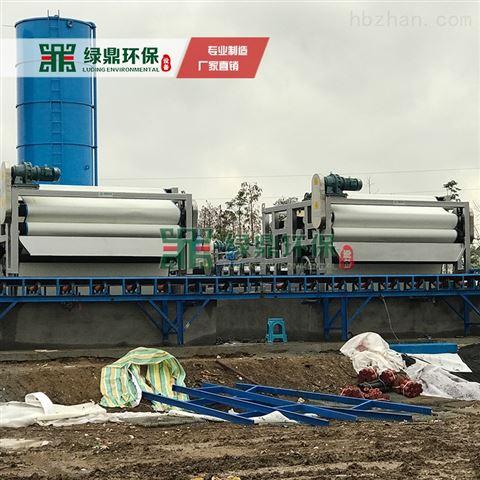 带式污泥压滤机设备