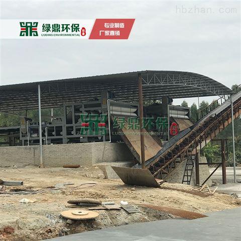 制砂污泥榨泥设备