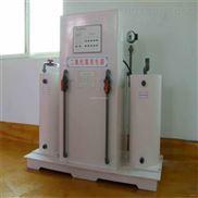 医疗实验室污水处理设备