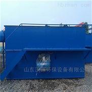 屠宰污水处理气浮机