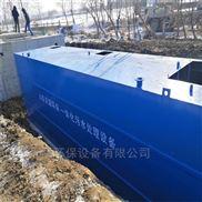 一体化污水含油废水处理设备