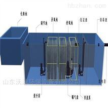 一体化高盐医药化工污水处理设备