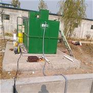 MBR一体化废水处理设备装置