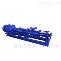 沁泉 G50-1型螺杆泵