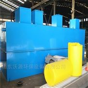 厂家直供一体化生活污水处理设备