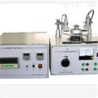LTAO-564织物感应式静电测试仪总代理
