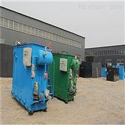 厨房污水处理设备生产厂家