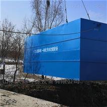 化工废水处理设备选型