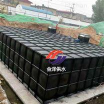 BDF复合装配式地埋箱泵一体化