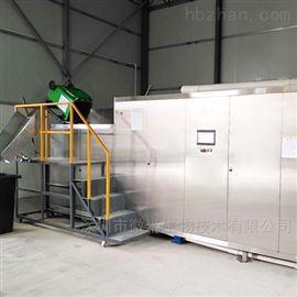 MCB-SCJ-Z-1000B深圳市厨余处理设备厂家