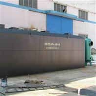 农村生活废水处理设备供应