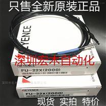 基恩士FU-22X(2000)光纤元件种类 KEYENCE
