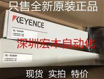 基恩士GL-S28SH安全光栅薄型 28  KEYENCE