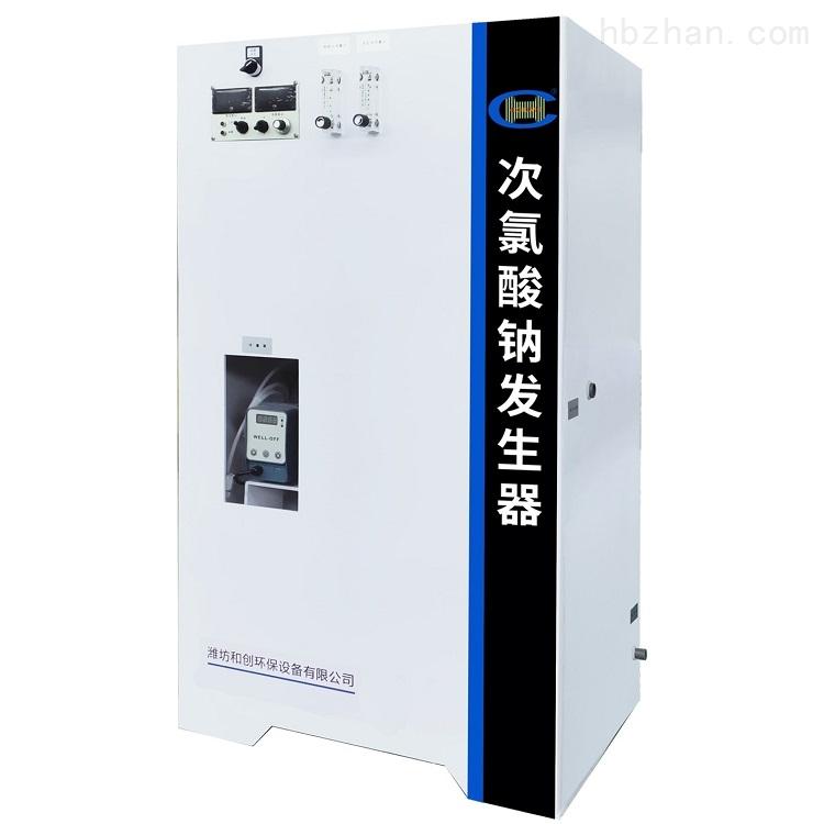 3公斤次氯酸钠发生器-供水加压站消毒设备
