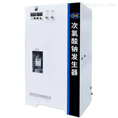山西次氯酸钠发生器-农饮水加压站消毒设备